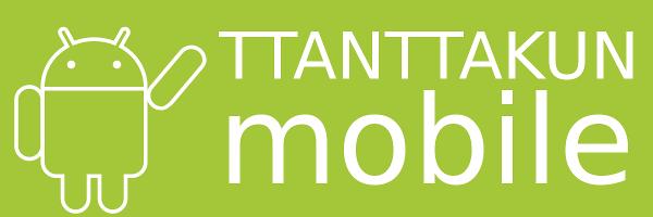 Ttan Ttakun Mobile Banner